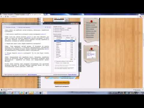 TEXTUS PRO — софт для вебмастера, оптимизатора, копирайтера.