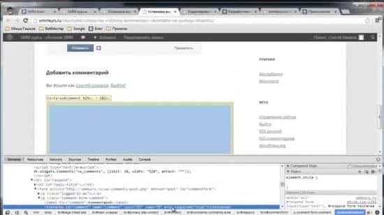 Виджет комментариев вконтакте себе на блог Joomla – WordPress – часть 2.