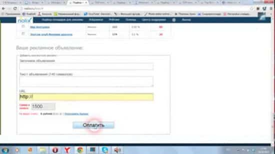 Заработок на блоге – на рекламной строке nolix.